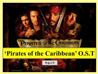 'Pirates of the  Caribbean' O.S.T