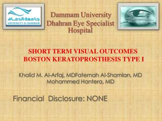 Short Term Visual Outcomes  Boston  Keratoprosthesis  Type I
