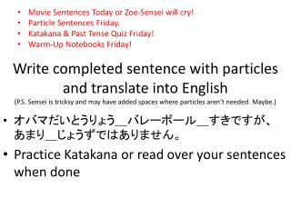 Movie Sentences Today or Zoe-Sensei will cry! Particle Sentences Friday.