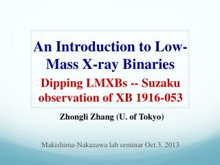An Introduction to Low-Mass X-ray Binaries