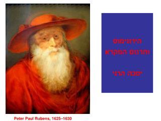 Peter Paul Rubens, 1625–1630