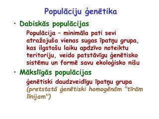 Populāciju ģenētika