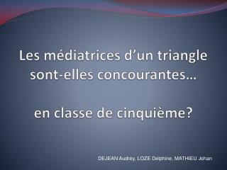 Les médiatrices d'un triangle sont-elles concourantes… en classe de cinquième?