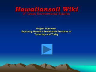 Hawaiiansoil Wiki