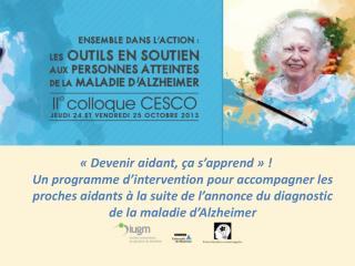 Francine Ducharme,  Ph.D . Titulaire de la Chaire Desjardins