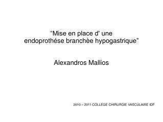 """""""Mise en place d' une  endoproth é se branch è e hypogastrique"""" Alexandros Mallios"""