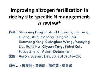 Improving nitrogen fertilization in rice by site- specific  N management. A review*