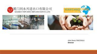 厦门同永兴进出口有限公司 XIAMEN TOPUSING IMP.AND EXP.CO.,LTD.