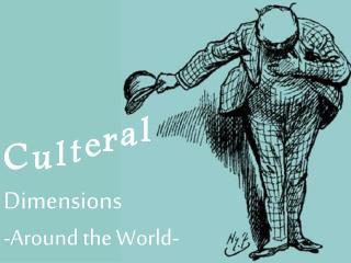 C Dimensions -Around the World-