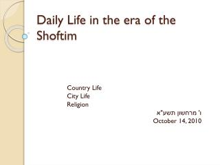 Daily Life in the era of the Shoftim