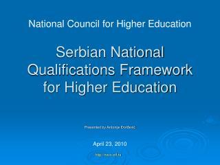 Serbian National Qualifications Framework for Higher Education