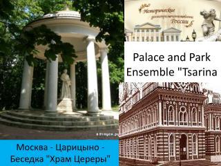 """Palace and Park Ensemble """"Tsarina"""