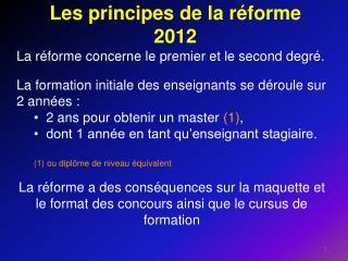 Les principes de la réforme 2012