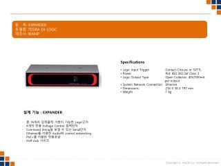 품   목 :  EXPANDER 모델명 :  TESIRA EX-LOGIC 제조사 :  BIAMP