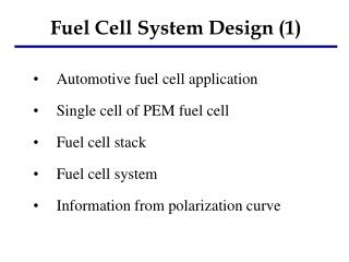 Fuel Cell System Design (1)