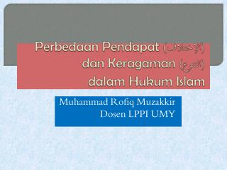 Perbedaan Pendapat (الإختلاف) dan Keragaman (التنوع) dalam Hukum  Islam