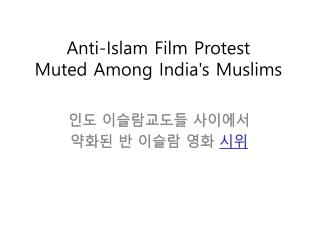 Anti-Islam Film Protest  Muted  Among India's Muslims