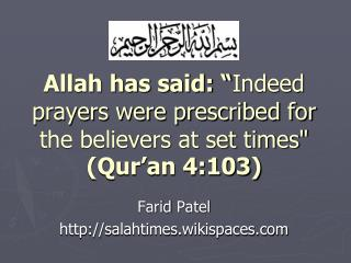 "Allah has said: "" Indeed prayers were prescribed for the believers at set times"