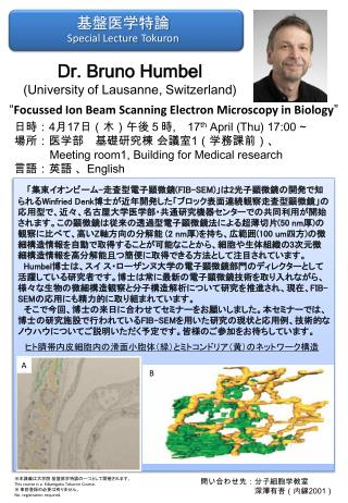 Dr. Bruno Humbel ( University of Lausanne , Switzerland)
