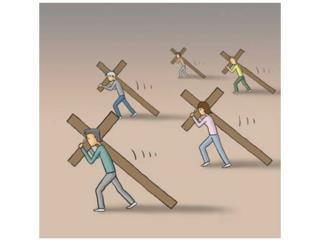The+cross
