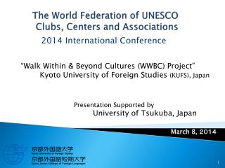 The World Federation of UNESCO Clubs, Centers and Associations