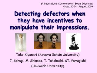 Detecting defectors when they have incentives to manipulate their impressions.