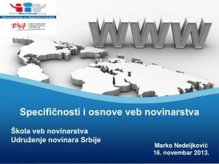 Škola veb novinarstva Udruženje novinara Srbije