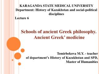 Schools of ancient Greek philosophy. Ancient Greek' medicine