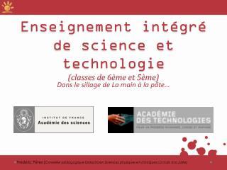 Enseignement intégré  de science et technologie  (classes de 6ème et 5ème)