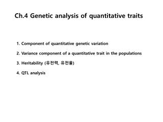Ch.4 Genetic analysis of quantitative traits