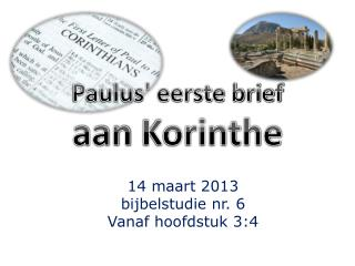 Paulus' eerste brief aan  Korinthe