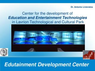 Edutainment Development Center