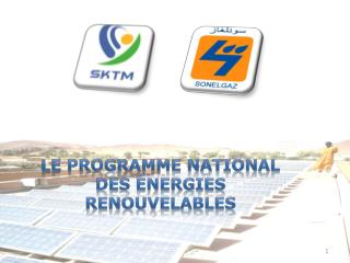 Le programme national  des énergies renouvelables