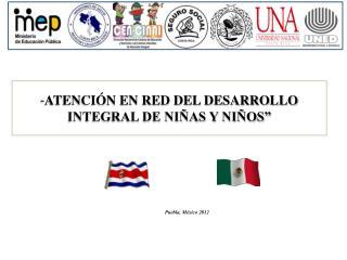 """"""" ATENCIÓN EN RED DEL DESARROLLO INTEGRAL DE NIÑAS Y NIÑOS"""""""