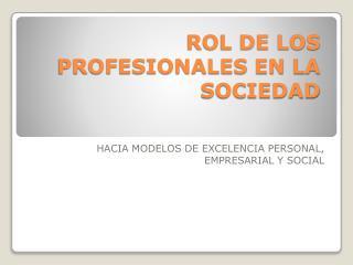 ROL DE LOS PROFESIONALES EN LA SOCIEDAD