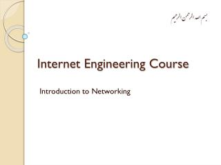 Internet Engineering Course
