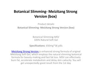 meizitang strong version
