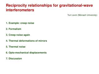 Reciprocity relationships for gravitational-wave interferometers
