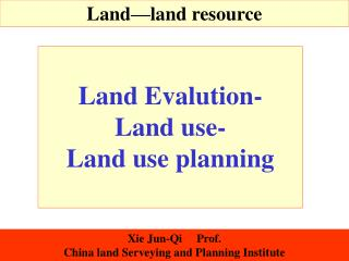 Land—land resource