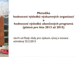 návrh od Rady vlády pro výzkum, vývoj a inovace schválený 22.2.2013