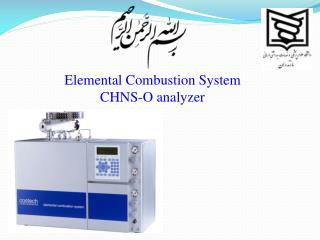 Elemental Combustion System           CHNS-O analyzer