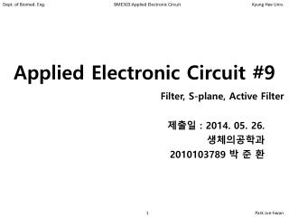 Applied Electronic Circuit #9