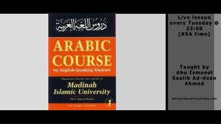 Live lesson every Tuesday @ 22:00  (KSA time) Taught by  Abu  Ismaeel Saalik  Ad- deen  Ahmed