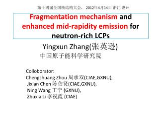 Fragmentation mechanism  and enhanced  mid-rapidity emission  for neutron-rich  LCPs