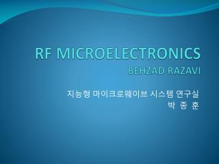 RF MICROELECTRONICS BEHZAD RAZAVI