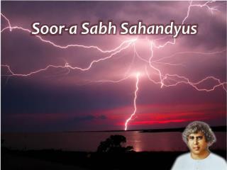 Soor-a Sabh Sahandyus