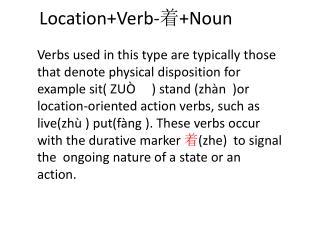 Location+ V erb - 着 +Noun