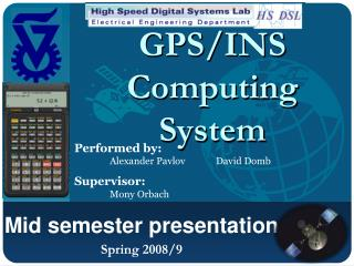 GPS/INS Computing System