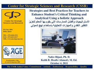 Center for Strategic Sciences and Research (CSSR)