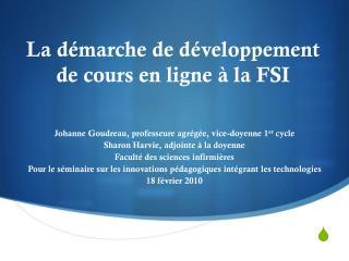 La démarche de développement de cours en ligne à la FSI